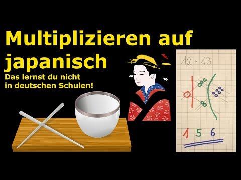 Multiplizieren auf japanisch! Das lernst du nicht in deutschen Schulen!   Lehrerschmidt