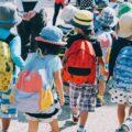 Schulanfang, Einschulung, erster Schultag